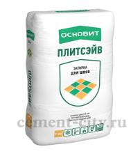 Затирка БАГАМЫ 031 ОСНОВИТ ПЛИТСЭЙВ Т-121 (20кг)